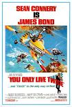 James Bond You Only Live Twice A1 Poster